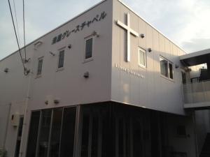 KGC worship