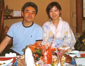 Miyoshi san tachi